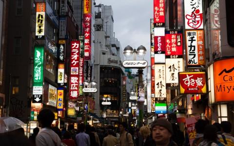 120411-111049_Japón